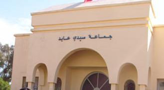 فشل تصفية العقار بجماعة سيدي عابد بالجديدة يعطل انطلاق المشروع السياحي ( مخطط بلادي)