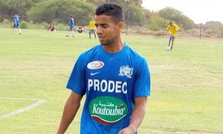 أحمد الدمياني يتجه الى التعاقد مع المغرب التطواني بعد تماطل مسؤولو الدفاع الجديدي في التعاقد مع اللاعب