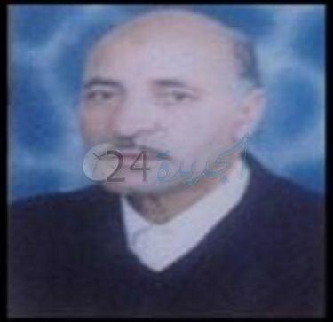 تعزية في وفاة  صهر حميد أشطوان