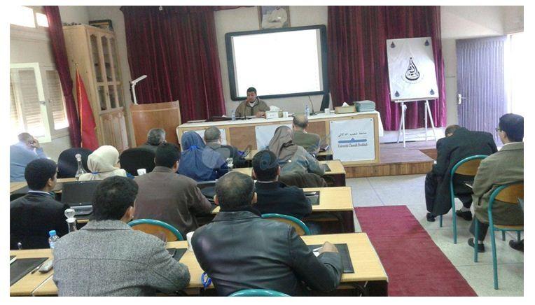'آليات تنزيل التمويلات الإسلامية' في ندوة بكلية الآداب بالجديدة