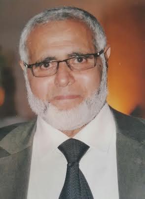 تعزية في وفاة عبد الله الاحرش الاطار السابق بالمكتب الجهوي للاستثمار الفلاحي لدكالة