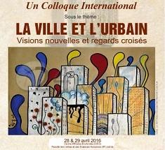 الجديدة تحتضن ندوة دولية حول إشكاليات المدينة و المجال الحضري