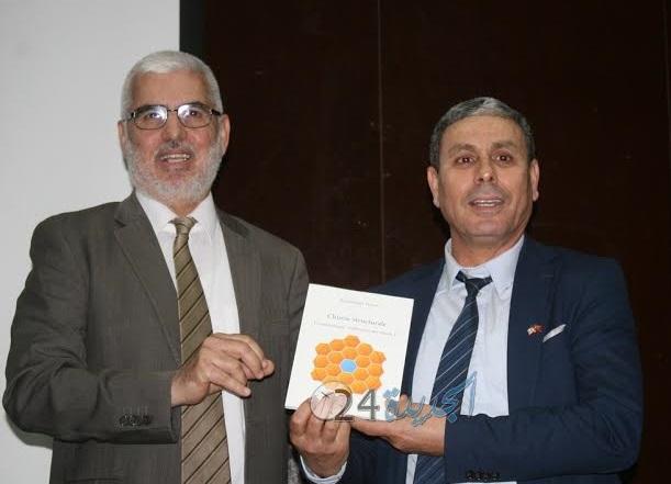 بالصور.. جامعة شعيب الدكالي تكرم رئيسها السابق بومدين التانوتي