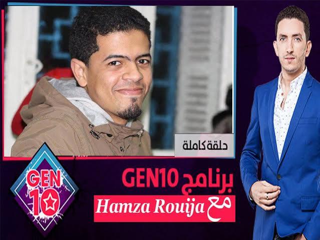 حمزة رويجع ضيفا على برنامج شبابي بقناة ميدي1تيفي
