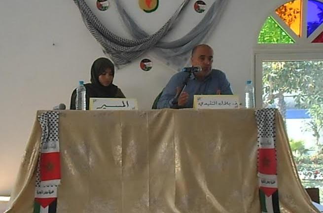 افتتاح الأيام المقدسية بجامعة شعيب الدكالي