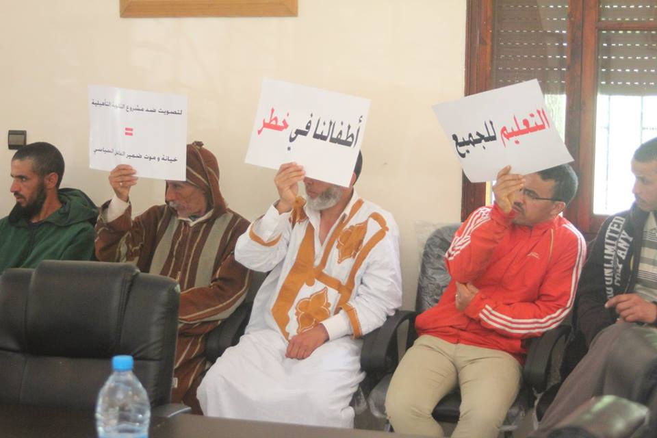تأجيل دورة المجلس لجماعة اولاد احسين بعد غياب 18 مستشارا جماعيا بدون عذر