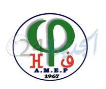 الجديدة تستضيف المؤتمر الوطني الاستثنائي للجمعية المغربية لمدرسي الفلسفة