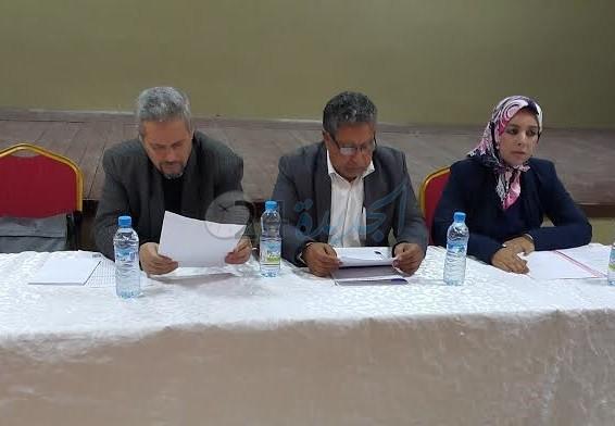 تأسيس الفرع المحلي للمرصد المغربي للدفاع عن حقوق المتعلم بالزمامرة