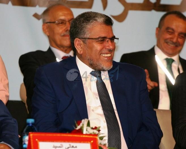 كواليس المؤتمر التاسع و العشرون للمحامين المغاربة المنعقد بالجديدة