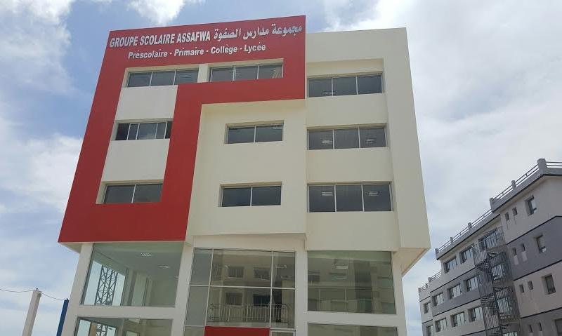 بالصور.. مجموعة محمد الفاتح التركية تفتتح ثاني مؤسسة تعليمية لمجموعة مدراس الصفوة بالجديدة
