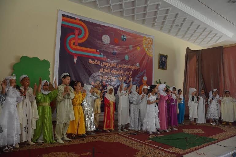 الطفولة رهان المستقبل..عنوان المشروع التربوي لمجموعة مدارس الفردوس الخاصة بالجديدة