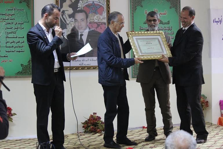جمعية النجد للتنمية بالجديدة تنظم النسخة الثانية لحفل 'الوفاء والاعتراف'