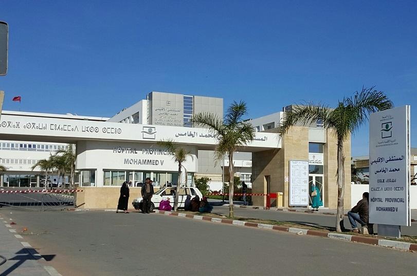 هيئات حقوقية بالجديدة تطالب وزير الصحة بايفاد لجنة للتحقيق في 'اختلالات' الوضع الصحي بالاقليم