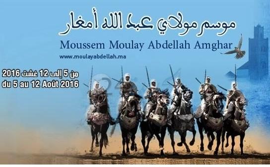 موسم مولاي عبد الله أمغار من 5 إلى 12 عشت 2016 بمستجدات ومتغيرات جديدة