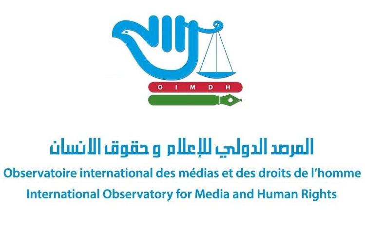 من الجديدة.. المرصد الدولي للإعلام وحقوق الإنسان يندد باغتيال الصحافة والشرعية في مصر