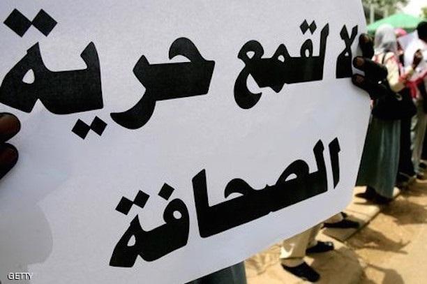 مجلس النواب يصادق على مشروع قانون الصحافة والنشر ويلغي العقوبات السجنية في حق الصحفيين