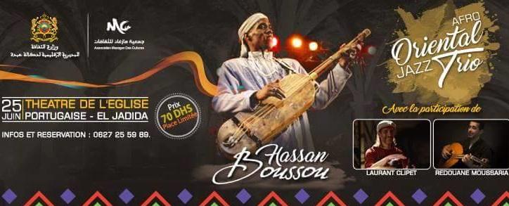 ''المعلم حسن بوسو'' في ابداعات فن كناوة بمسرح كنيسة الحي البرتغالي بالجديدة