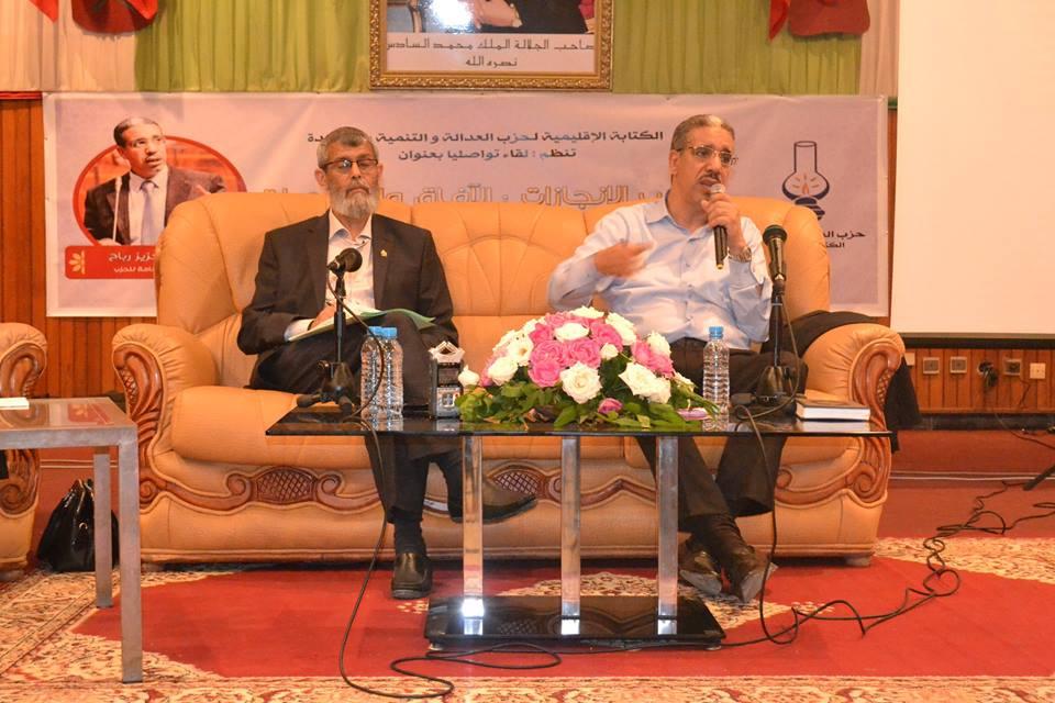 وعود و آمال كبيرة لساكنة إقليم الجديدة على لسان الوزير عبد العزيز رباح