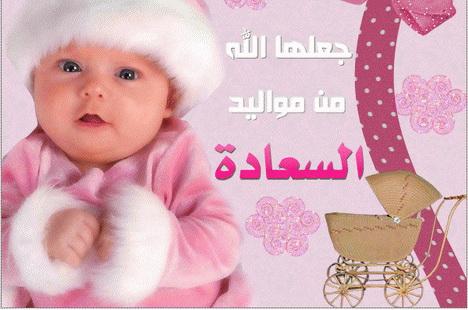 ''روميساء'' تضيء بيت شقيق الأخ ''صالح بن صالح''