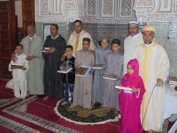 مسابقة في تجويد القران الكريم بالمسجد الحسني بالزمامرة