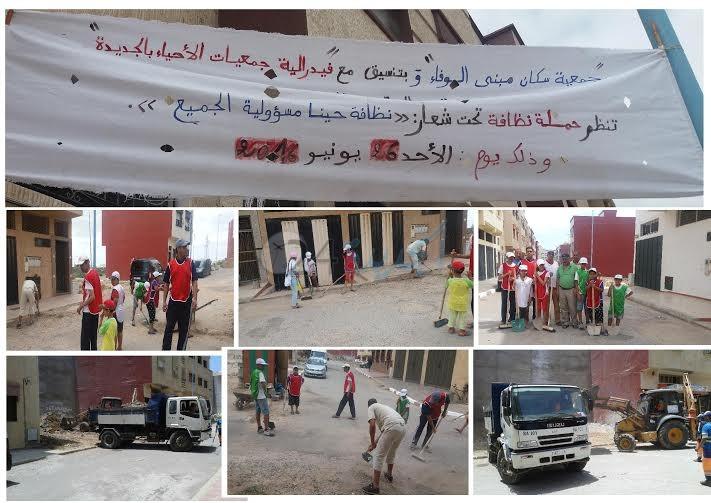 جمعيات حي السلام بالجديدة مستمرة في تنظيف احيائها