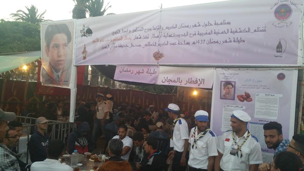 الكشفية الحسنية المغربية تنظم عمليات إفطار جماعي طيلة شهر رمضان بالجديدة