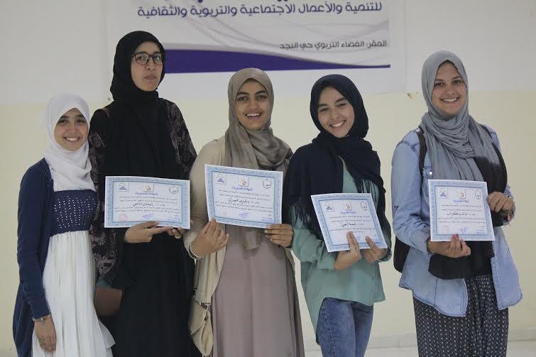 جمعية اباء وأمهات ثانوية بئر أنزران بالجديدة تحتفي بتلاميذها