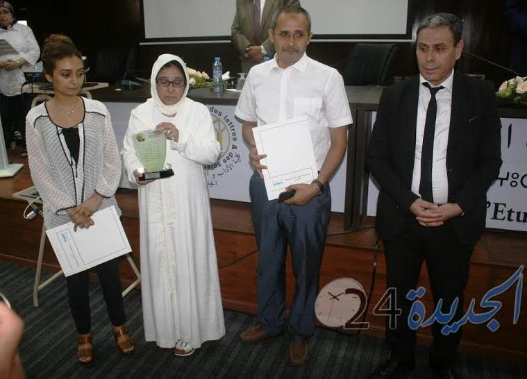 جامعة شعيب الدكالي تنظم حفلا لتأبين رئيسها السابق الاستاذ الفقيد محمد قوام