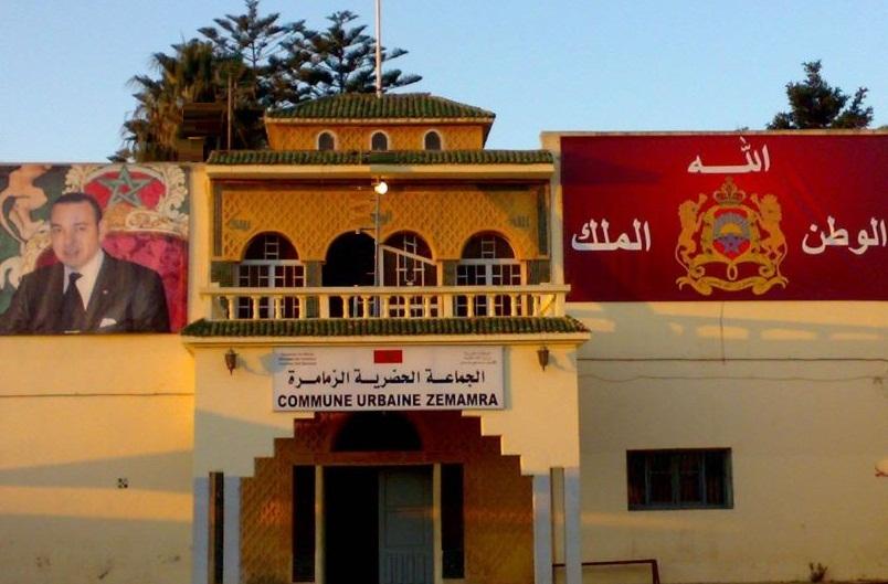 الجماعة الحضرية للزمامرة تربح دعوى قضائية ضد موقع الكتروني بتهمة القذف والتشهير