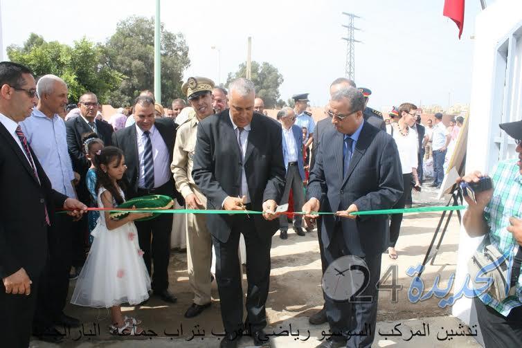 بالصور.. عامل الاقليم يدشن مجموعة من المشاريع التنموية بتراب اقليم الجديدة بمناسبة عيد العرش