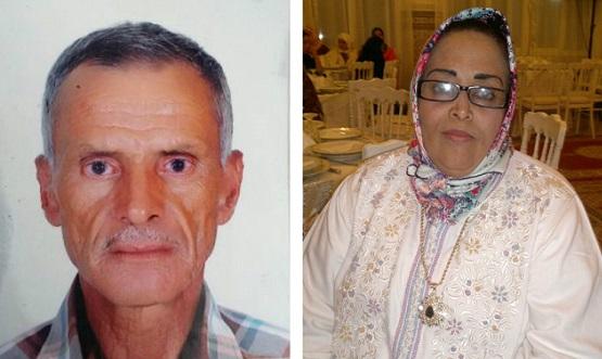 تعزية في وفاة عبد الرحمان طالح صهر الاستاذ نهيد