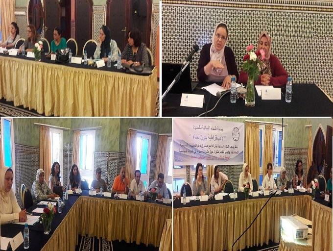 الجديدة: تنظيم لقاء تواصلي حول دعم  مشاركة المرأة في الحياة السياسية