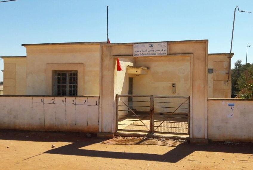 المركز الصحي ببولعوان يعيش وضعا كارثيا وجمعويون يدقون ناقوس الخطر
