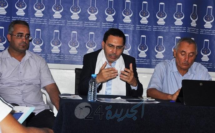 مصطفى الخلفي في ندوة صحفية: لا تحالف مع حزب البام وهذا هو سبب ترشحي باقليم سيدي بنور
