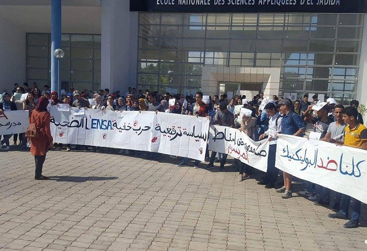 النقابة الوطنية للتعليم العالي بالجديدة تطالب الحكومة بالتراجع عن قرار تحويل مدارس ENSA الى ''بوليتيكنيك''