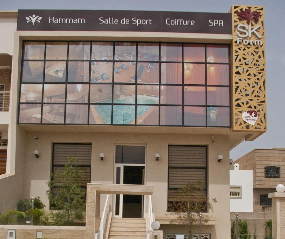 بالصور.. افتتاح فضاء ''SK Form'' للرشاقة والتجميل قرب مرجان الجديدة