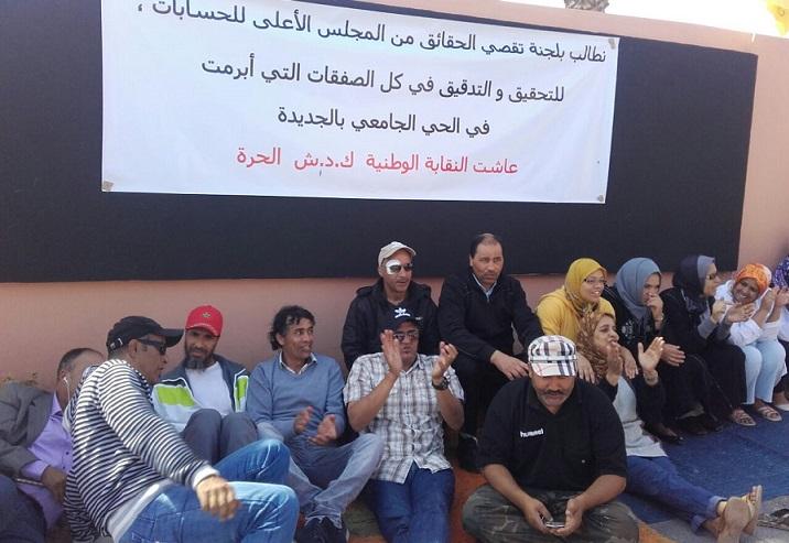 موظفو الحي الجامعي يعتصمون احتجاجا على تصرفات مدير الحي الجامعي بالجديدة