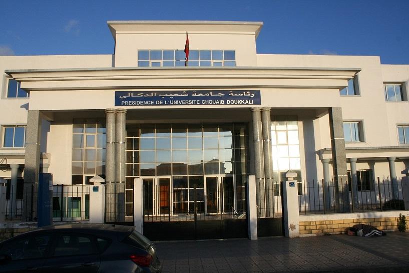 الجامعة المغربية و غياب الهندسة البيداغوجية.. جامعة شعيب الدكالي نموذجا