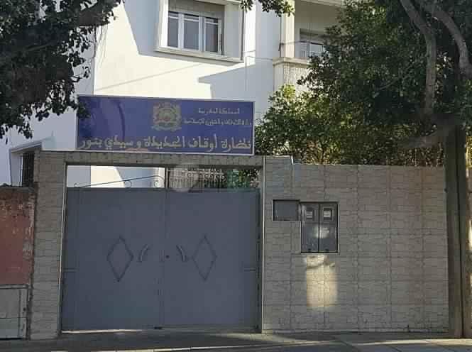 موظفو الاوقاف بالجديدة يعزون في وفاة محمد الحمدوني