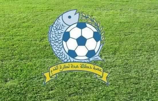 وفاق آسفي يسحق ريال مولاي عبد الله في أول دورة للبطولة الجهوية