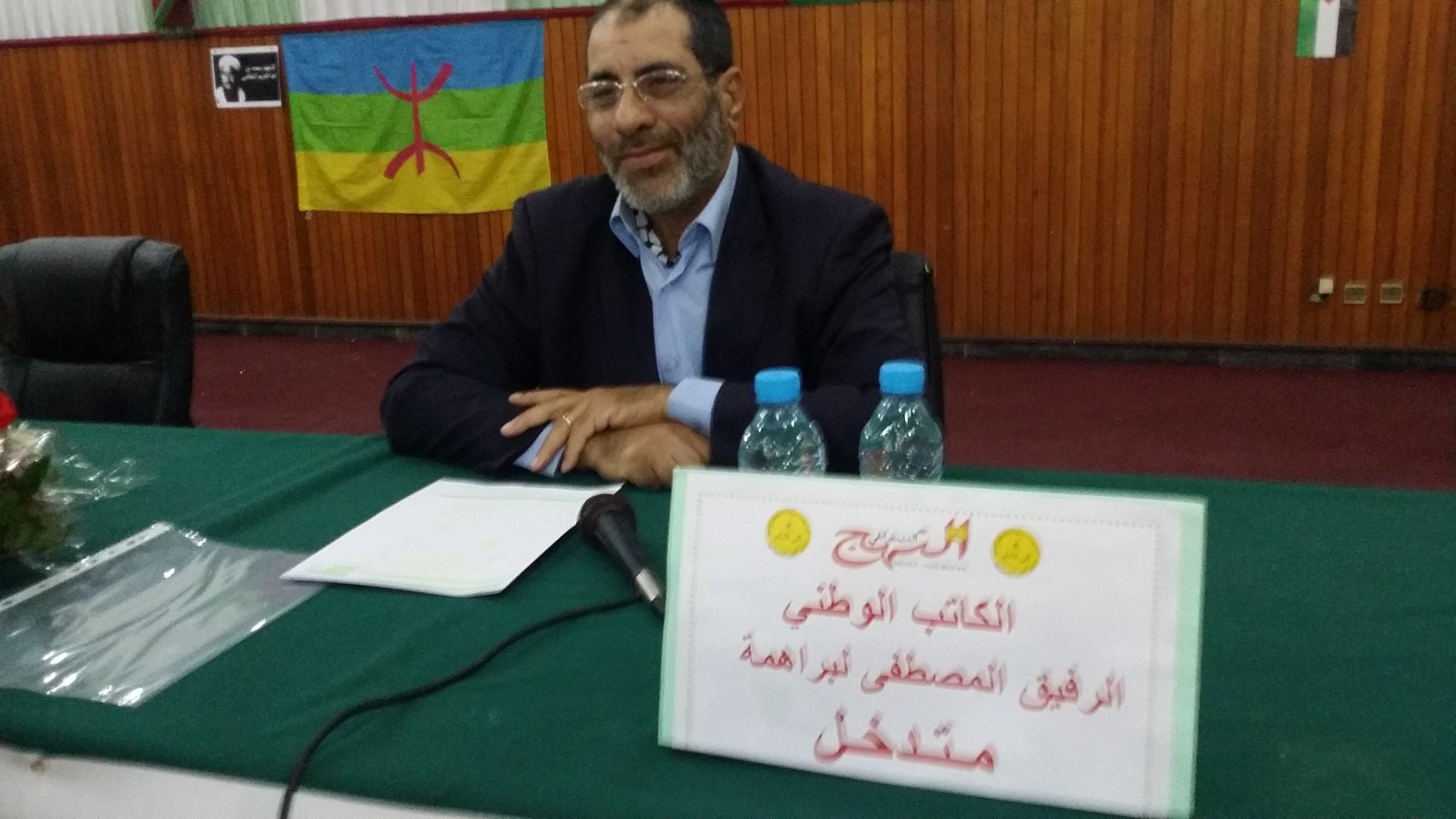 الكاتب الوطني للنهج الديمقراطي يطالب من الجديدة بجبهة موحدة من أجل التغيير بالمغرب