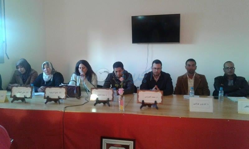 مدينة سيدي بنور تعيش ذكرى تقديم وثيقة المطالبة بالاستقلال
