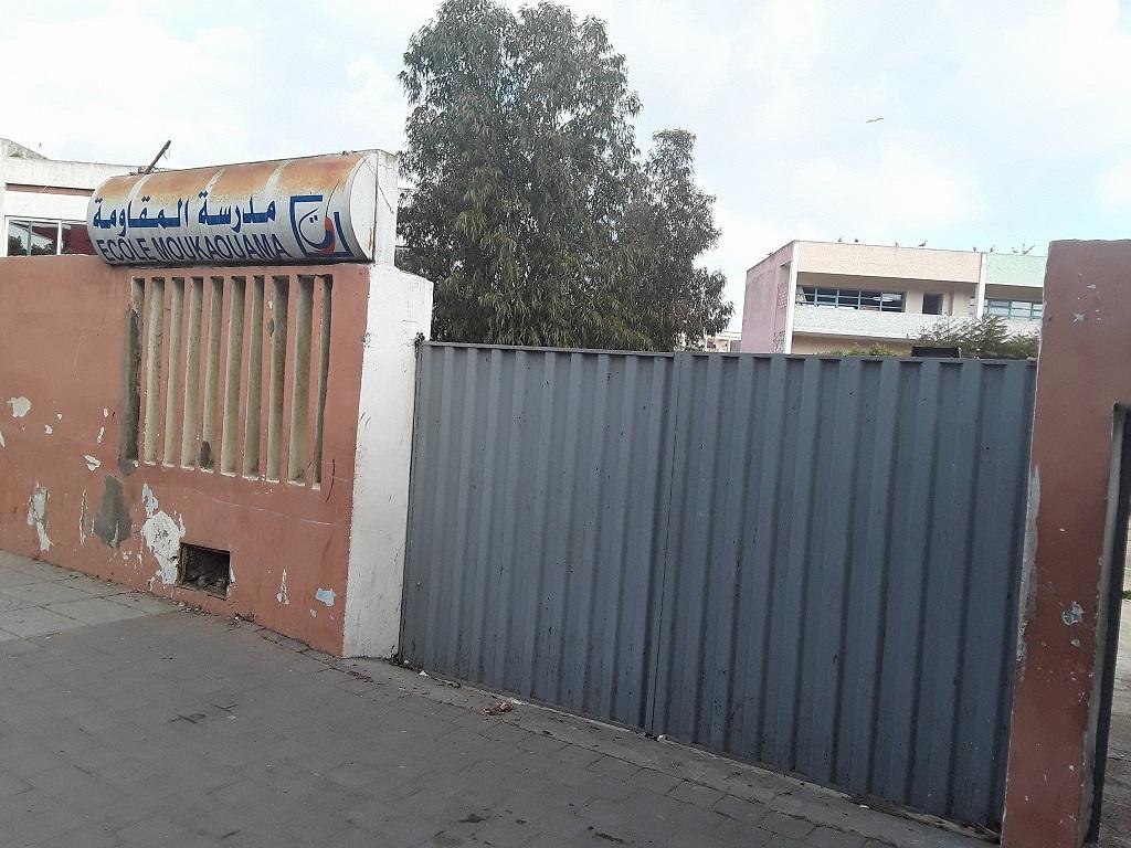 ''فَندق الباشا''.. أول فندق للمسافرين بالجديدة ومصنع متسولين وخلوة معتوهين وسجن من سنوات الرصاص