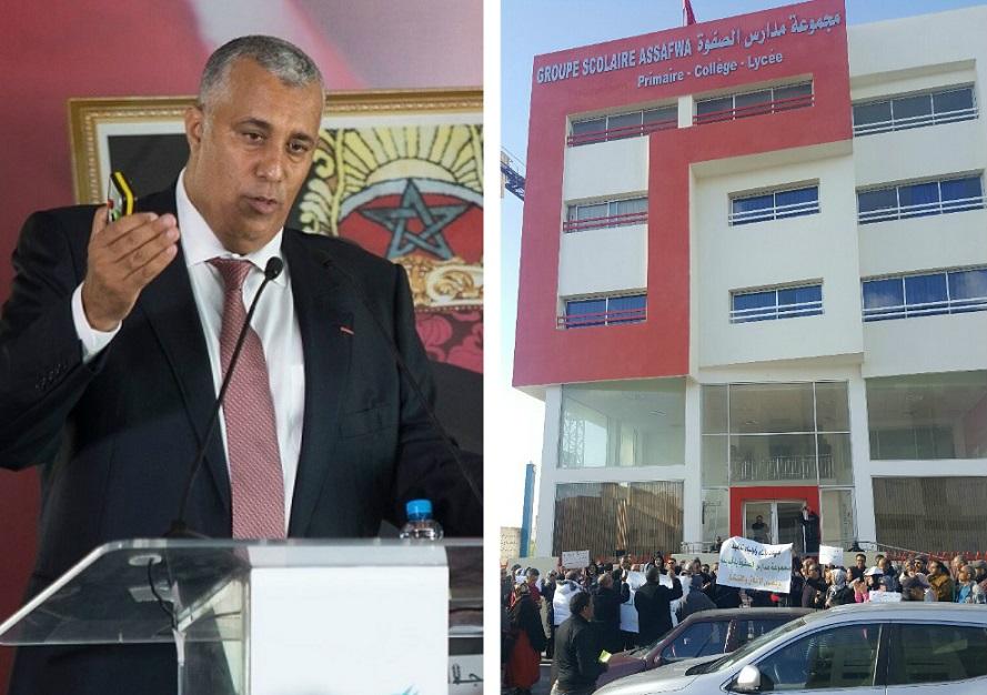 عامل الجديدة يوفر 5000 مقعد شاغر في 12 مؤسسة خاصة لتنقيل 400 تلميذ من مدارس الصفوة