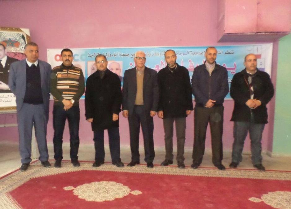إعدادية الورد بهشتوكة تحتفي بالأساتذة المتقاعدين في ''يوم الوفاء والعرفان''