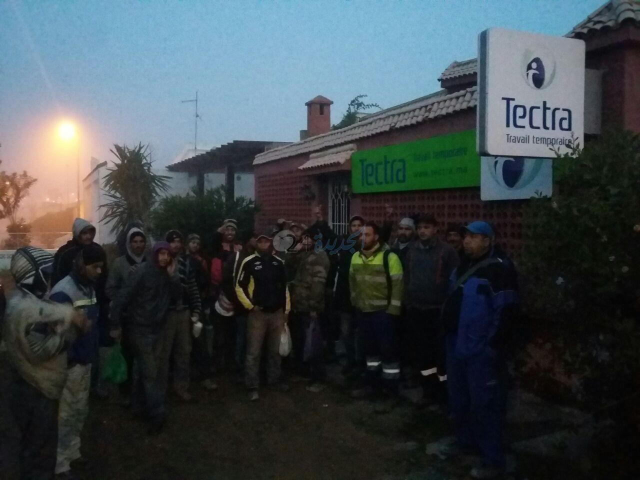 عمال الوساطة بشركة ''بيزيكلي'' بالجرف الاصفر يحتجون على التأخر الدائم لرواتبهم الشهرية