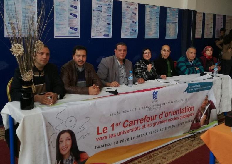 مؤسسة إحسان بالجديدة تنظم الملتقى الأول للتوجيه التربوي لتلاميذ المؤسسة + فيديو