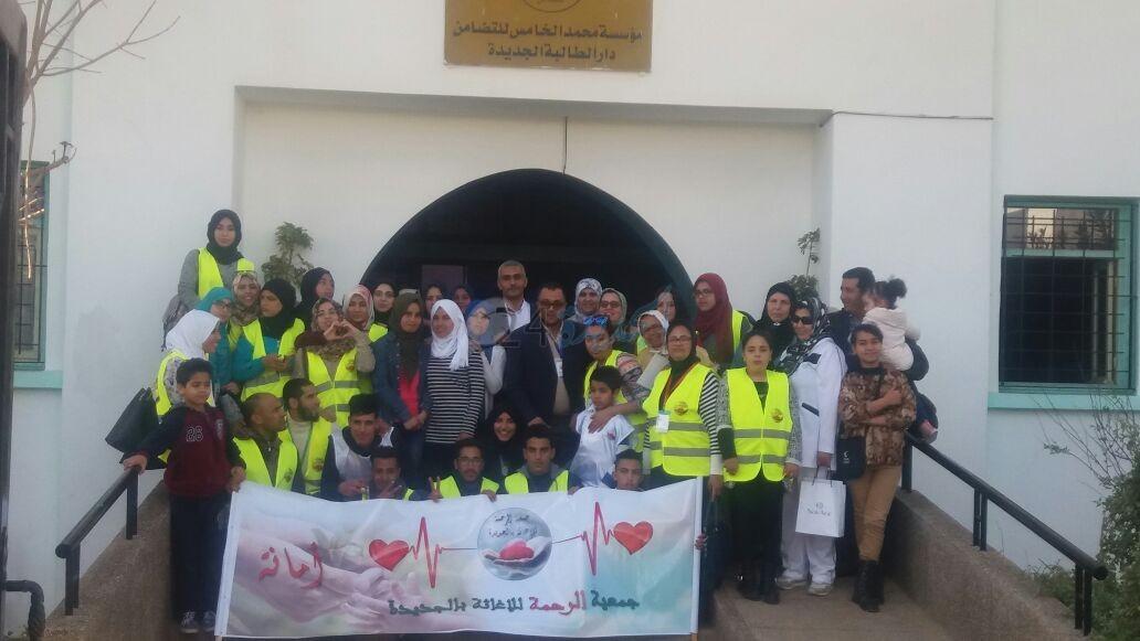 جمعية الرحمة للإغاثة بالجديدة تحتفي بالمرأة بمناسبة عيدها العالمي