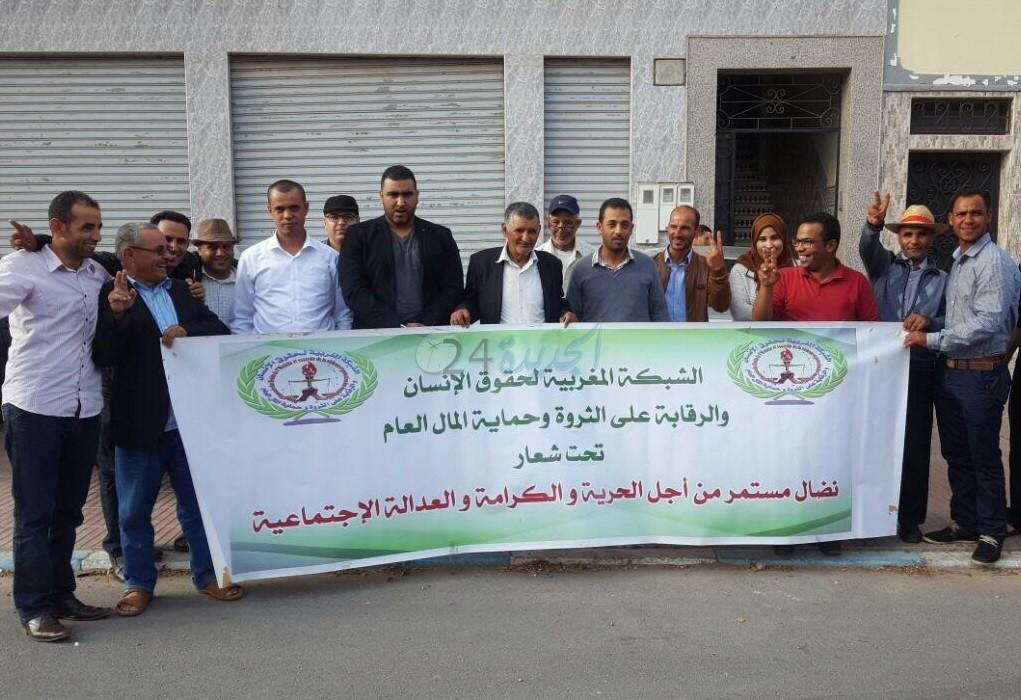 تأسيس الفرع الاقليمي للشبكة المغربية لحقوق الإنسان وحماية المال العام بالجديدة