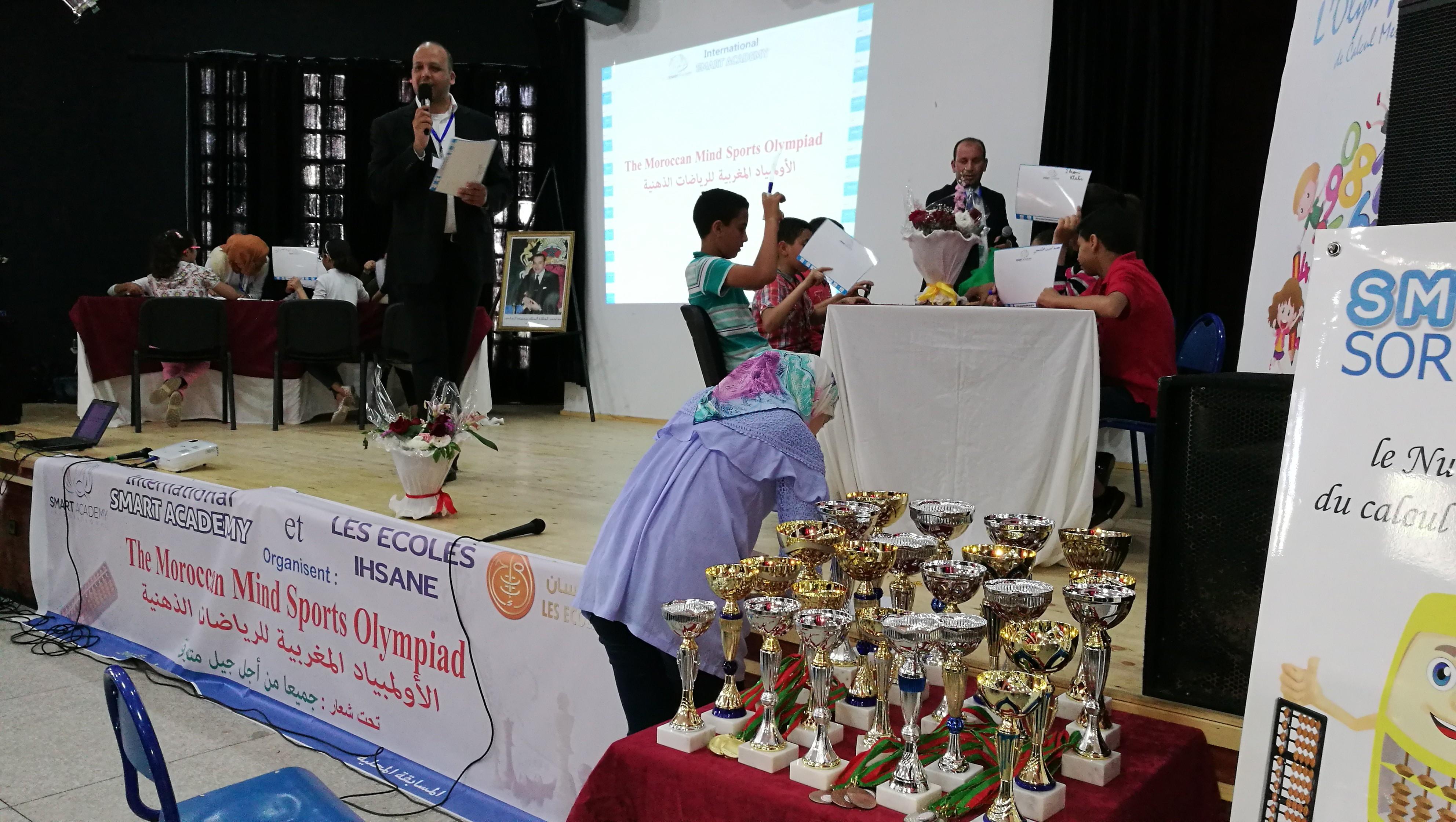 بالصور.. تلاميذ مدارس إحسان الخاصة يشاركون في الإقصائيات المؤهلة لنهائيات الأولمبياد المغربية للرياضات الذهنية